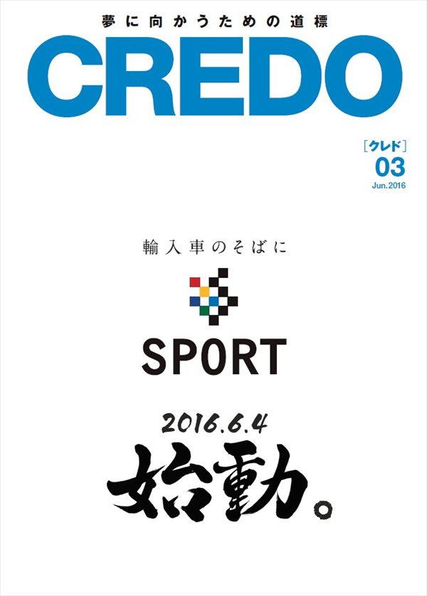 GOOD SPEED CREDO 03