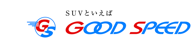 株式会社グッドスピード 新卒採用